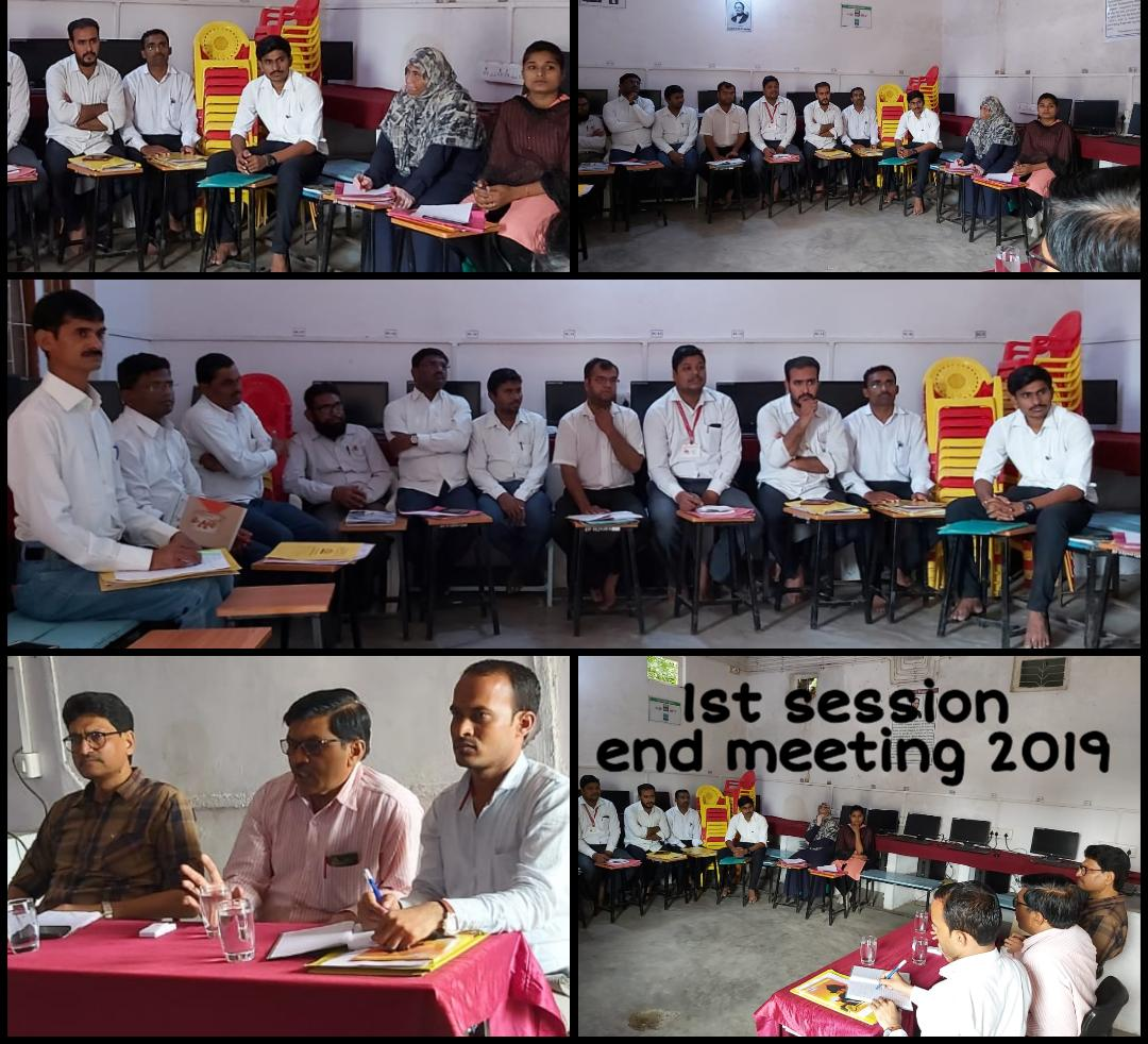 1st Academic Session end meeting held on 19/10/2019
