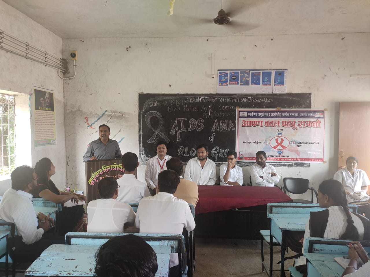 Aids awarness program oragnized by department of microbology