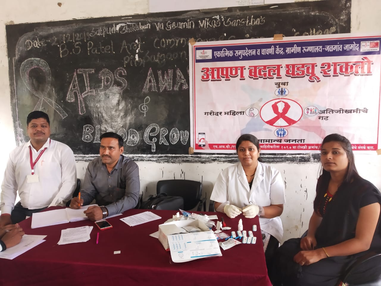 HIV testing camp organized by department of microbiology and zoology.